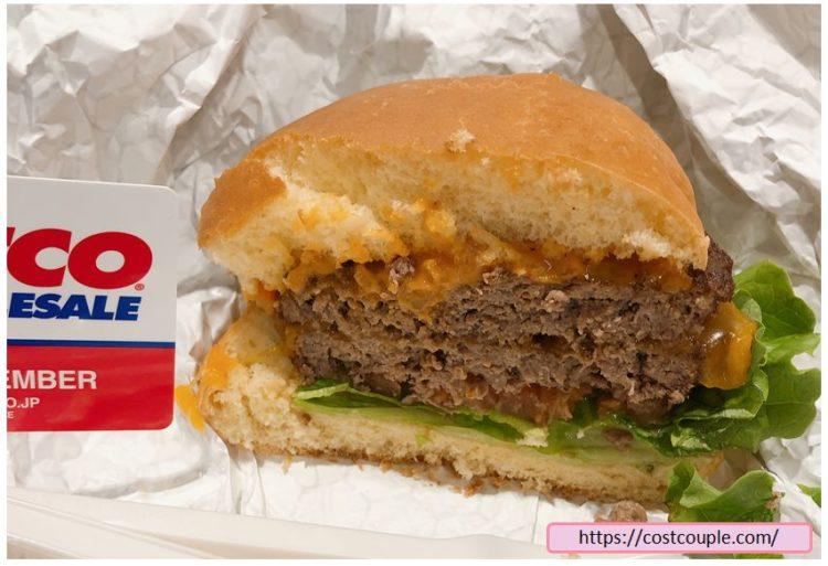 コストコフードコートのチーズバーガーの断面画像