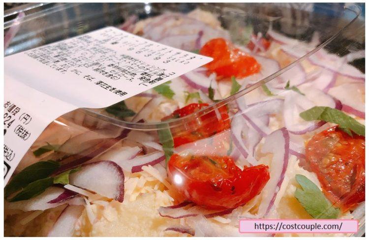 コストコの購入品画像(2020年2月26日)のコーンビーフポテトサラダの画像