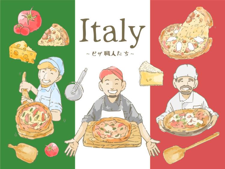 ピザのイメージ画像