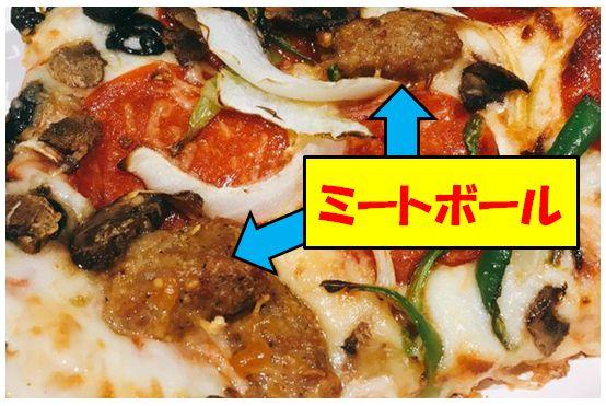 スライスピザのミートボール画像