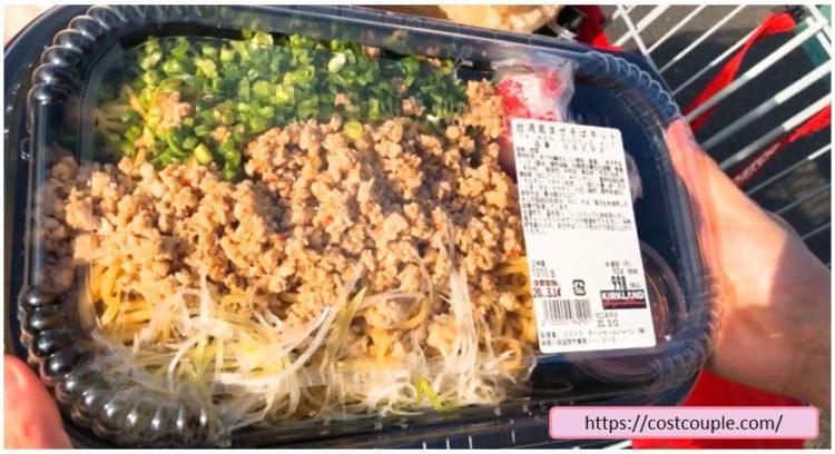 コストコ購入品2|台湾風まぜそばキット