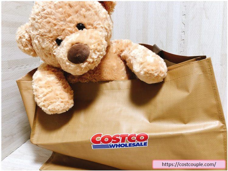 コストコのショッピングバッグ