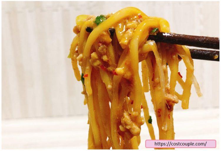 コストコの台湾風まぜそばキットの中太麺