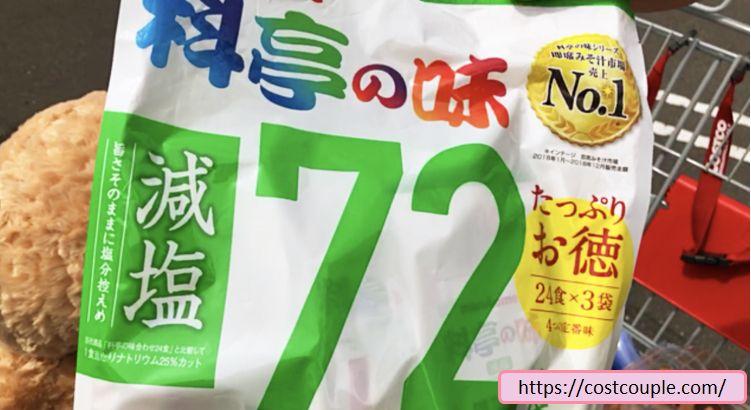 マルコメ減塩味噌汁72食セット